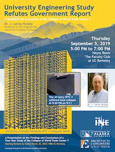 UAF Event Poster thumb