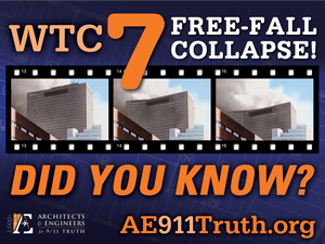 WTC 7 Lawn Sign Vers. 1